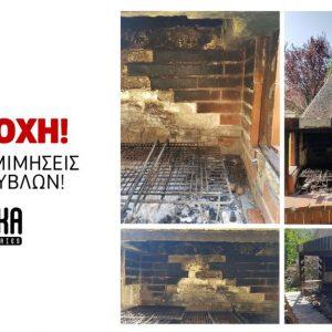 Μάθετε πως να ξεχωρίζετε τα πυρότουβλα από τα κεραμικά τούβλα!